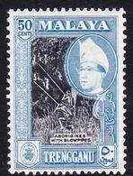 Malaysia-Trengganu SG 84 1949 Sultan Ismail 50c Black And Blue, Mint Hinged - Trengganu
