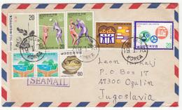Korea Air Mail Letter Cover Travelled 1978 To Yugoslavia B180612 - Corée Du Sud