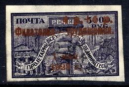 1923 Labour Day 4R + 4R. With Bronze Overprint, Used.  Michel 214a - 1917-1923 Republic & Soviet Republic