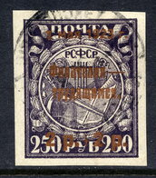 1923 Labour Day 2R + 2R. On Ordinary Paper With Bronze Overprint, Used.  Michel 213ax - 1917-1923 Republic & Soviet Republic