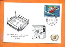 NATIONS-UNIES, Vienne, Carte Postale Souvenir Expo Numiphil Plus 98 - Centre International De Vienne