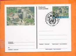 NATIONS-UNIES, Vienne, Carte Postale Entier Illustrée - Centre International De Vienne