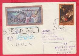 234974 / 1987 - 14 K. - Art Boris Kustodiev , Rembrandt Dutch Painter , Russia Russie - Brieven En Documenten