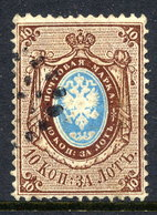 1858 Arms 10 K. On Thin Paper Perforated 14½:15, Used .  Michel 2y - Usati