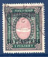 1909 Constantinople Overprint  On  70 Pi, On 7 R,. Used.  Michel 47 II - Turkish Empire