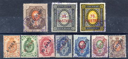 1900 Surcharges On Arms Issues, Set Of 10 Used.  Michel 20-29 - Turkish Empire