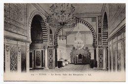 Tunisie-- TUNIS - Le Bardo--Salle Des Réceptions - Tunesië