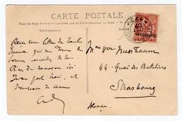 !!! MOUCHON DU MAROC SEUL SUR CPA DE CASABLANCA CACHET TRESOR ET POSTE 172 - Maroc (1891-1956)