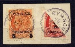 A5519) Kreta Briefstück Mit Mi.18 Und Halbierung Mi.42 - Crète