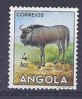 180030015 ANGOLA  YVERT  Nº  370  **/MNH - Angola