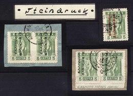 A5521) Besetzung Greece 2 Briefstücke + 1 Marke Used - Griechenland