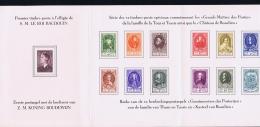 Belgium : LX13 UPU  OBP 879 + 880 - 891 Luxe Velletje Feuillet De Luxe Lux Proof 1952 - Luxusblätter