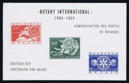 Belgium : LX18 OBP 952  - 954   Luxe Velletje Feuillet De Luxe Lux Proof 1956 Rotary - Hojas De Lujo