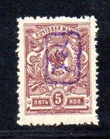 659 490 - ARMENIA 1919 , 5 K.  Lilla  Unificato N. 6  Nuovo *** - Armenia