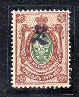 665 490 - ARMENIA 1919 , 35 K.   Unificato N. 13 Nuovo *** - Armenia
