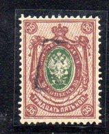 666 490 - ARMENIA 1919 , 35 K.   Unificato N. 13 Nuovo * - Armenia