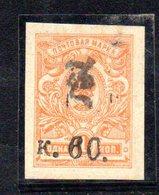 669 490 - ARMENIA 1919 , 60 Su1 K.   Unificato N. 25 Nuovo *  Non Dentellato - Armenia