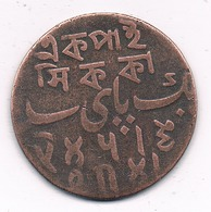 PAI 1815-1821 BENGAL INDIA /3326G/ - India
