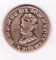 1/4 ANNA  1930 HYDERABAD  INDIA /3328G/ - India
