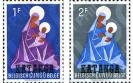 Ref. 336680 * MNH * - KATANGA. 1960. CHRISTMAS . NAVIDAD - Katanga