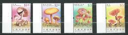 Hong Kong 2004 Fungi.Mushrooms.MNH - 1997-... Région Administrative Chinoise