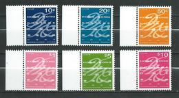 Hong Kong 2004 Postage Due Stamps. MNH - Neufs