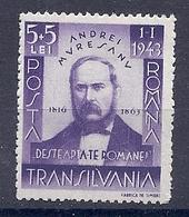 180030105   RUMANIA  YVERT  Nº  705  **/MNH - Unused Stamps