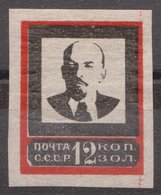 Russia USSR 1924, Michel 240 I B, *, MH OG, 20mm - 1923-1991 USSR