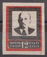 Russia USSR 1924, Michel 240 I B, *, MH OG, 20mm - Unused Stamps