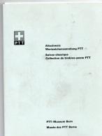 SVIZZERA - MUSEO FILATELICO DI BERNA - ZURIGO - GINEVRA - COLOMBA DI BASILEA - Francobolli (rappresentazioni)