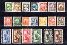 Tunisie Maury N° 160/179 Neufs ** MNH. TB. A Saisir! - Tunisie (1888-1955)