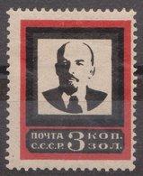 Russia USSR 1924, Michel 238 II A, *, MLH OG, 20,5mm - 1923-1991 URSS