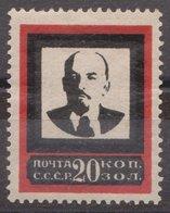 Russia USSR 1924, Michel 241 II A, *, MLH OG, 20,5mm - 1923-1991 URSS