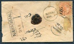 India Registered Stationery Cover. Nawabganj Nawal Gonda, Uttar Pradesh - India (...-1947)