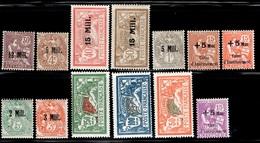 Alexandrie Belle Petite Collection Neufs * 1920/1923. Bonnes Valeurs. B/TB. A Saisir! - Alexandria (1899-1931)
