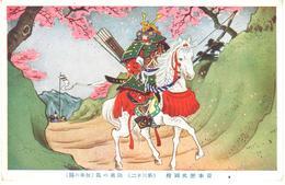 POSTAL   JAPON  - (RELATO EN JAPONÉS) - Japón