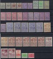 LOT KLASSIEK  Merendeel * MH Maar Ook Enkele ** MNH ; Inzet Aan 10 Euro  ! LOT 102 - Verzamelingen