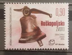 Bosnia And Hercegovina , HP Mostar,  2018, Church Bell (MNH) - Bosnia And Herzegovina