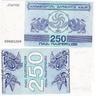 Georgia - 250 Kuponi 1993 UNC Ukr-OP - Géorgie