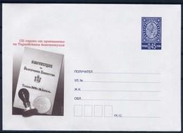 125 Years Of The Turnovo Constitution - Bulgaria / Bulgarie 2004 - Postal Cover - Bulgarie