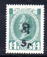 713 490 - ARMENIA 1921 , 5 R / 14k. Unificato N. 101E  Nuovo ***  MNH - Armenia