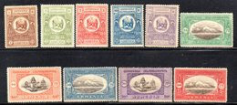 720 490 - ARMENIA 1920 , Serie Unificato N. 94/101  Nuovo * - Armenia