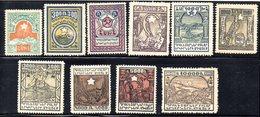 722 490 - ARMENIA 1922 , Serie Unificato N. 134/143  Nuovo * - Armenia