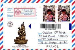 Mongolie Children Enfant X 2 On Registered Letter - Mongolia
