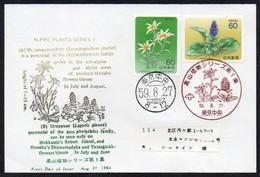 Japan 1984  MiNr. 1596/ 1597 FDC Karte/card ; Bergpflanzen I.. - Pflanzen Und Botanik
