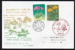 Japan 1984  MiNr. 1599/ 1600  FDC Karte/card ; Bergpflanzen II.. - Pflanzen Und Botanik