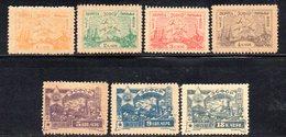 725 490 - CAUCASO 1923 ,  Serie Unificato N. 17/23  * - Caucasia