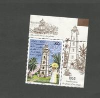 Nouveauté   Phare    Beau Cachet Et Bdf  (683) - French Polynesia