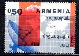 727 490 - ARMENIA 1992 , Serie  Unificato N. 176  Nuovo *** - Armenia