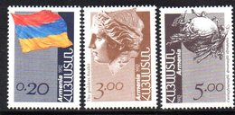 728 490 - ARMENIA 1992 , Serie  Unificato N. 181/183  Nuovo *** - Armenia